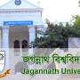 jagannath-university120161021165509