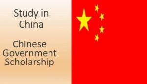 চীন সরকারের বৃত্তি- Chinese Government Scholarship 2021