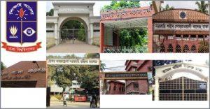 পরীক্ষায় জালিয়াতি : ঢাবি ও সাত কলেজের শিক্ষার্থী বহিষ্কার